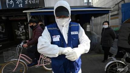 HQ - Bệnh nhân 'siêu lây nhiễm' ở Hàn Quốc đã lây ít nhất 38 người
