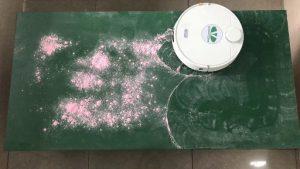 Máy hút bụi lau nhà tự động hút cả đống bột màu hồng mịn như nào Xem ngay 300x169 - Máy hút bụi lau nhà tự động hút cả đống bột màu hồng mịn như nào- Xem ngay