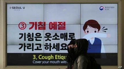 han quoc 2 - Ca 'siêu lây nhiễm' virus corona gây chấn động Hàn Quốc