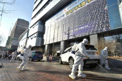 imrs wdp - Hàn Quốc có ổ dịch corona thứ hai, 15 ca nhiễm ở một bệnh viện