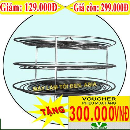 khay xếp tỏi PMH 300k - Khay Inox Để Làm Tỏi Đen Cho Nồi Cơm Điện (Loại 5 Lít Trở Lên - Xếp Được 2kg Tỏi)
