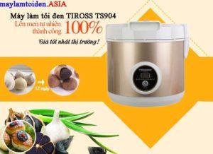 Những ưu điểm của máy TIROSS TS904