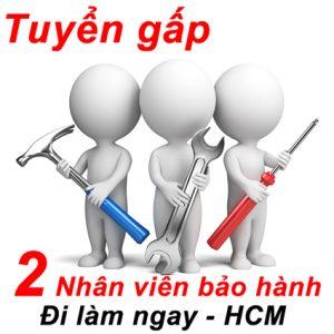 nhan vien bao hanh 300x300 - nhan-vien-bao-hanh